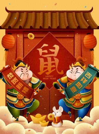 Door god holding spring scroll over red gate background, Chinese text translation: Fortune, auspicious 일러스트
