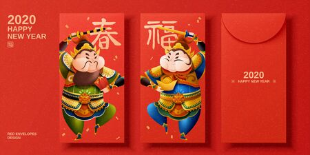 Door god red packets design on red background, Chinese text translation: Fortune and spring