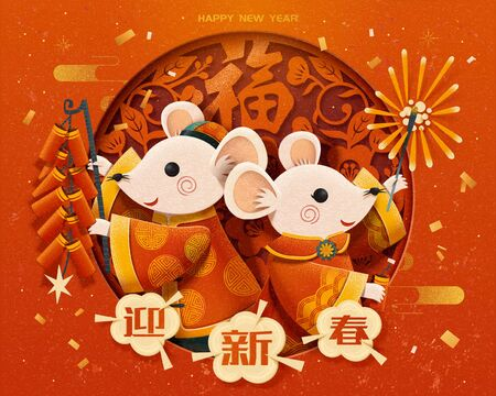 White mice lunar year paper art design holding firecrackers and sparklers on red background, Chinese text translation: Welcome the spring and fortune