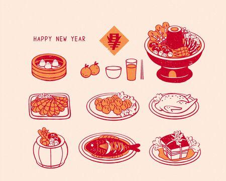 Atractivos platos tradicionales para año nuevo en estilo de línea, traducción de texto chino: primavera Ilustración de vector