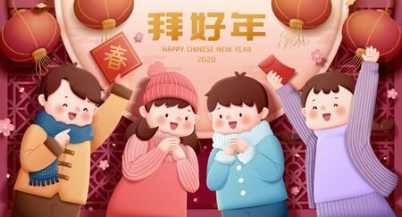 Lovely children paying a new year call during spring festival in plasticine clay and paper cut style, Chinese text translation: Spring and great year