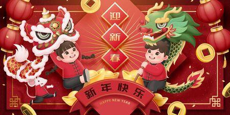 Bambini che eseguono la danza del leone e del drago con sfondo di lingotti d'oro e lanterne, traduzione di testo cinese: benvenuto alla primavera e felice anno nuovo