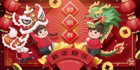 Kids performing lion and dragon dance with gold ingot and lanterns background, Chinese text translation: welcome the spring and happy new year