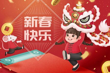 Girl performing lion dance and standing on giant red envelope with money falling down from sky, Chinese text translation: Happy lunar year Illustration