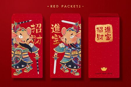 Red packet design with watercolor style rat door got, Chinese calligraphy translation: Bring in wealth and treasure
