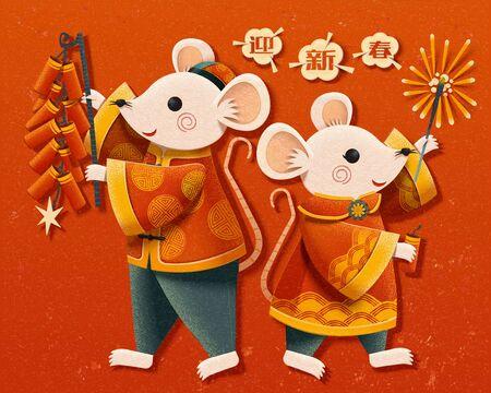Personajes del año lunar de ratones blancos con petardos y bengalas sobre fondo rojo en estilo de arte de papel, traducción de texto chino: Bienvenido a la primavera Ilustración de vector