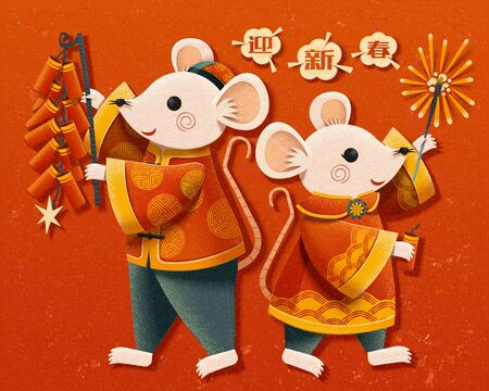 White mice lunar year characters holding firecrackers and sparklers on red background in paper art style, Chinese text translation: Welcome the spring