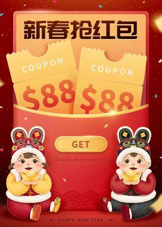 Rotes Päckchen für das neue Jahr mit molligem Baby mit Tigerhut und Goldbarren, chinesische Textübersetzung: Holen Sie sich Ihren roten Umschlag während des Frühlingsfestes