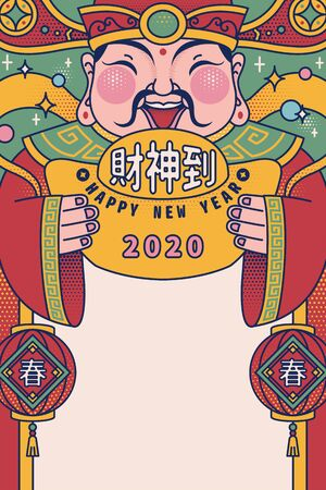 Lovely caishen holding gold ingot in line style with halftone effect poster, Welcome the god of wealth, spring written in Chinese text
