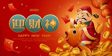 God of wealth rides on lucky carp and holds red packets for lunar year, Chinese text translation: Welcome the caishen