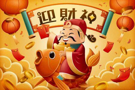 Dios de la riqueza cabalga sobre la carpa de la suerte y sostiene paquetes rojos para el año lunar, traducción del texto chino: Bienvenido al caishen Ilustración de vector
