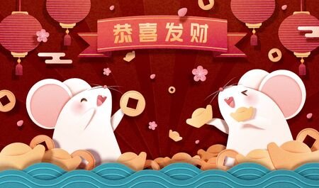 Cute paper art white mice holding gold ingot on burgundy red, Chinese text translation: Wishing you happiness and prosperity