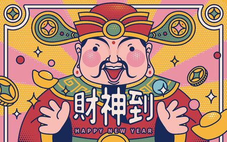 Lovely caishen with gold ingot in line style and halftone effect, Welcome the god of wealth in Chinese text