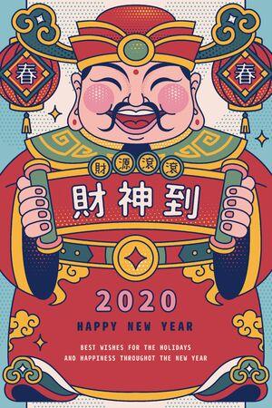 Encantador y sonriente caishen sostiene un pergamino en estilo de línea y efecto de semitono, traducción de texto chino: rodando en él y bienvenido dios de la riqueza