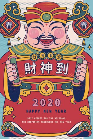 Lovely smiling caishen holds scroll in line style and halftone effect, Chinese text translation: Rolling in it and welcome god of the wealth 向量圖像
