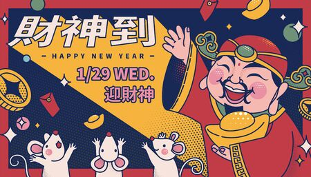 Lovely caishen gives red packets in line style and halftone effect, Chinese text translation: Welcome god of the wealth Illustration