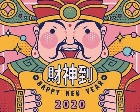 Lovely caishen holding gold ingot in line style with halftone effect on pink background, Welcome the god of wealth written in Chinese text