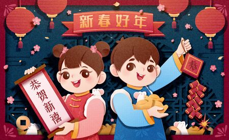 Children holding firecrackers and scroll in paper art style on blue window frame background, Happy lunar year and best wishes in Chinese text