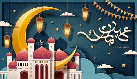 Large crescent moon romantically passes through a red dome mosque with Arabic greeting calligraphy aside, Eid Mubarak, which means happy holiday Ilustração