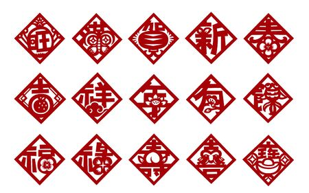Paper cut traditional Chinese auspicious text for lunar year, translation: luck, fortune, treasure, surplus, longevity, year, spring, auspicious
