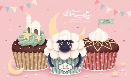 Cute sheep and mosque cupcakes for Ramadan with crescent and party flags decorations on pink background, Eid mubarak calligraphy which means happy holiday