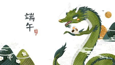 Dragon boat festival poster, with cute Chinese dragon holding delicious rice dumpling, Chinese translation: Duanwu, 5th May in lunar calendar