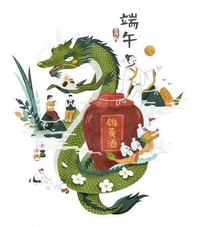 Cute Chinese dragon holding delicious rice dumpling and sitting on a wine jar, Chinese translation: Duanwu, 5th May in lunar calendar, and realgar wine