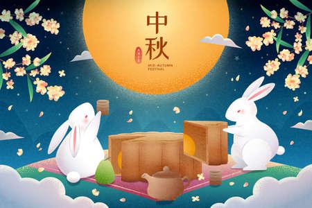 Cute rabbits enjoying mooncake under moonlight with falling osmanthus petals, translation: Mid-Autumn Festival, 15th August