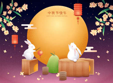 Cute bunnies playing on mooncakes, greeting poster with copyspace, translation: Happy Mid-Autumn Festival