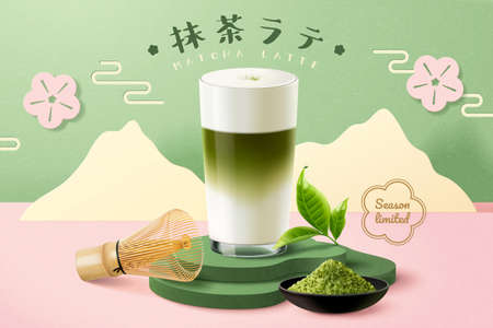 Japanese matcha latte ad in 3d illustration, tea glass cup set on minimal paper cut mountain background, Translation: Matcha Latte Ilustracja