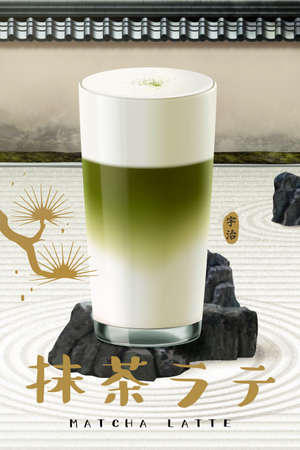 Japanese matcha latte ad in 3d illustration, tea glass cup set on Japan rock zen garden background, Translation: Matcha Latte