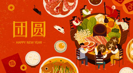 Reunion dinner banner, Asian family gathering to enjoy a big meal on Chinese new year's eve, Translation: Reunion