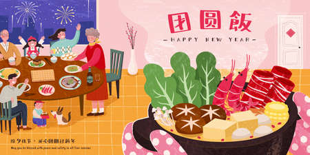 Happy Asian family enjoying big meal, Translation: Reunion dinner, Happy Chinese new year's eve