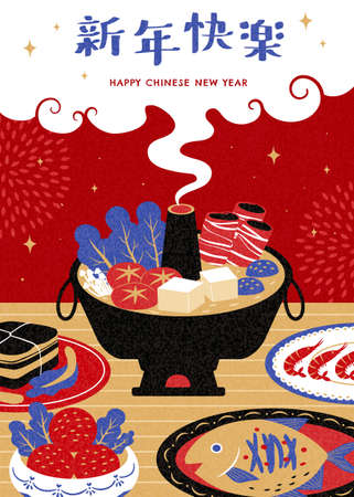 Hand-drawn illustration of tasty Chinese dishes set on table, Translation: Happy Chinese new year