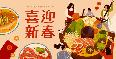 Reunion dinner banner, Asian family cooking delicious hot pot for celebration, Translation: Happy Chinese new year Ilustracja