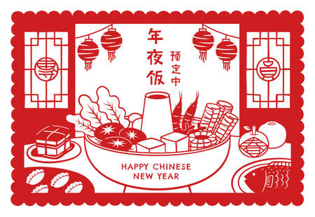 Chinese cuisines set on table in Asian traditional red paper cut style, Translation: Reunion dinner dishes, Pre-order now