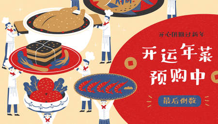 Web banner with miniature cooks serving tasty Chinese dishes, Translation: Happy Chinese new year, Pre-order service for reunion dinner dishes, Final count down Ilustracja