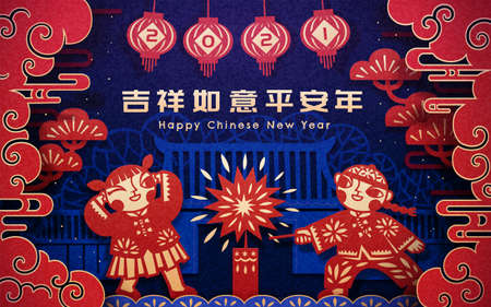 Cute Asian children playing firecrackers, 2021 Chinese New Year greeting card in paper cut design, Translation: May you be safety and lucky in the coming year