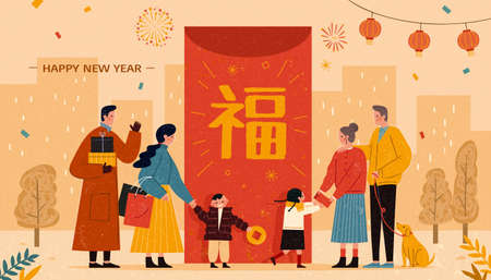 Visiting family and friends during the Chinese New Year, bringing the gifts and giving children red envelops to celebrate, designed in hand drawing style, Chinese text: Blessing