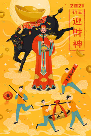 People celebrating the arrival of God of Wealth, concept of Chinese traditional worship custom, Translation: Worship Caishen on the fifth day of Chinese New Year Ilustracja