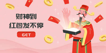 Chinese God of Wealth sending endless red envelopes via smartphone, concept of cash givaways on Chinese New Year, Translation: The arrival of Caishen, Red envelope giveaway