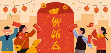 Greeting banner for Spring Festival, cute Asian children holding red envelopes, Text: Happy Chinese new year