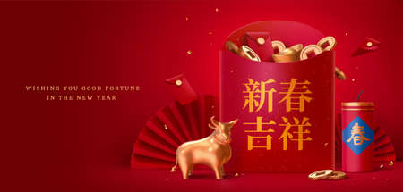 3d illustration of Chinese new year celebration banner, large red envelope with gold bull, firecracker and paper fans, Text: May be joyful in the coming year Illustration