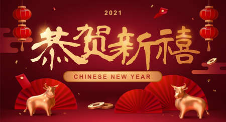 3d illustration of spring festival decoration with gold bulls and red paper fans, Text: Happy Chinese new year 矢量图像