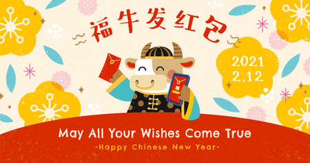 Happy cow holding a smartphone on Japanese floral background, concept of sending digital gift for CNY, Translation: Fortune ox sending red envelope