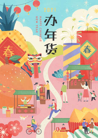 Miniature Asian people buying food and gifts in outdoor market, illustration in pastel color design, TEXT: 2021 Lunar new year shopping