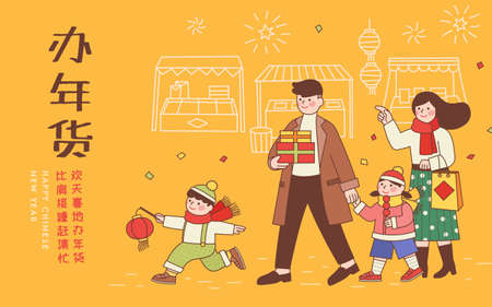 Cute Asian family walking through a market, concept of big shopping for Spring Festival, TEXT: Lunar new year shopping, Go to the market