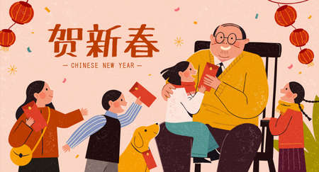 Asian family reunion banner illustration with kids rushing to receive red envelopes from their grandpa, Chinese Text: Lunar new year celebration Ilustração