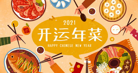 Greeting banner for Chinese new year's eve, top view of family enjoying big meal, Text: Lucky reunion dinner dishes