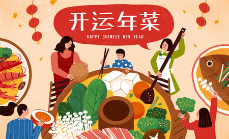 Greeting banner for Chinese new year's eve, top view of miniature Asian family cooking hot pot, Text: Lucky reunion dinner dishes